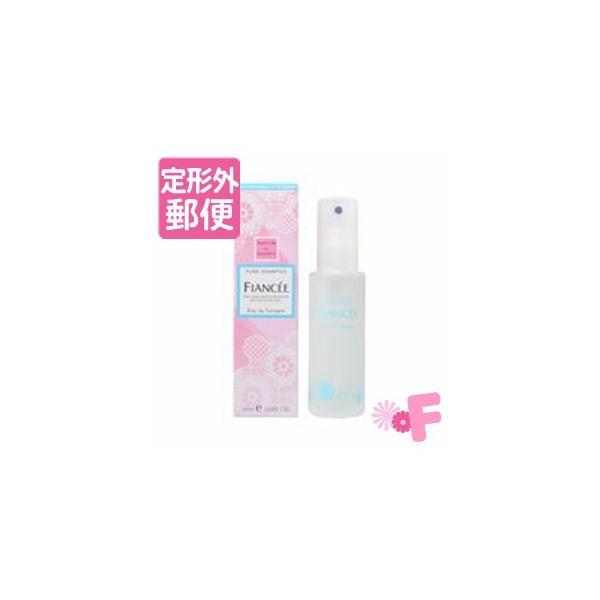 [定形外郵便]フィアンセ ボディミスト ピュアシャンプーの香り 50ml