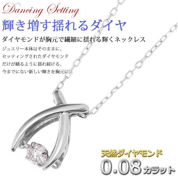 揺れる ダイヤモンド ネックレス
