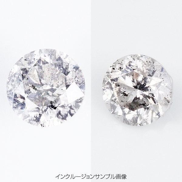 ダイヤモンド ピアス 大粒 プラチナPt900 ダイヤ約0.75ctアップ Hカラー Iクラス ダブルロック式 鑑別書付き 直送品/代引不可