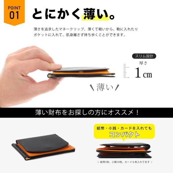 efb2d0c99c66 ... マネークリップ 小銭入れ付き 薄型 本革 メンズ 財布 二つ折り Kohdou ...