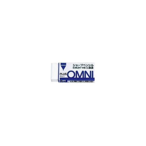 (業務用1000セット) プラス 消しゴムオムニシャープ ER060MS