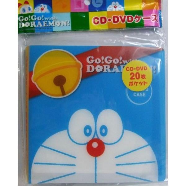 Go Go with DORAEMON CD/DVDケース II〔12個セット〕 421-61
