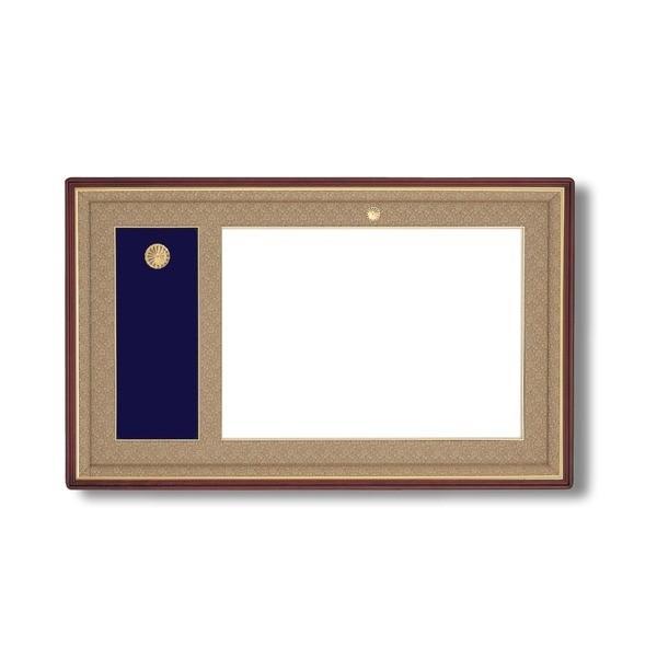 日本製 叙勲額/フレーム 〔勲記サイズ(595×420mm)/茶ドンス〕 化粧箱/黄袋入り 勲記勲章額