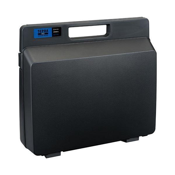キングジム テプラ PROシステムトランクケース(本体・テープ類別売) 約W410×D380×H117mm SR9BTA 1個