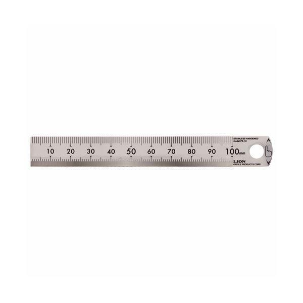 (まとめ) ライオン事務器 ステンレス定規 10cmPS-10 1本 〔×30セット〕
