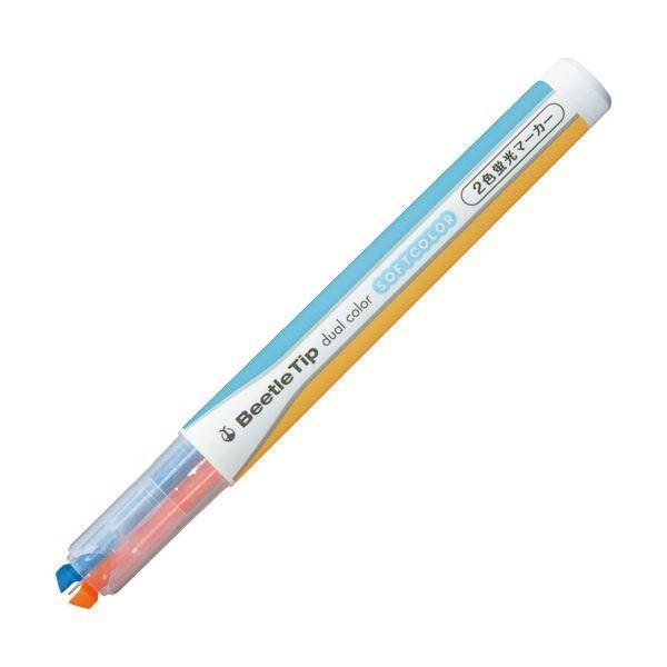 (まとめ) コクヨ 2色蛍光マーカー ビートルティップ ソフトカラー ソフトブルー×ソフトオレンジ PM-L313-3-1P 1本 〔×100セット〕