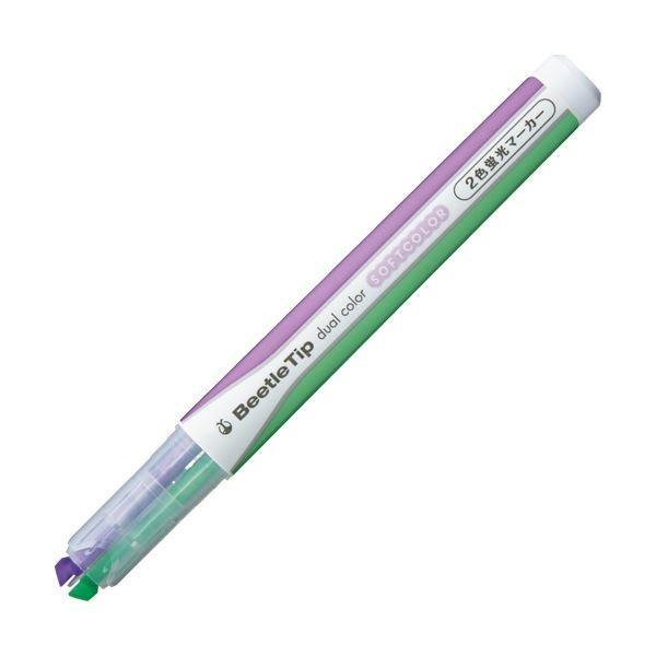 (まとめ) コクヨ 2色蛍光マーカー ビートルティップ ソフトカラー ソフトパープル×ソフトグリーン PM-L313-2-1P 1本 〔×100セット〕