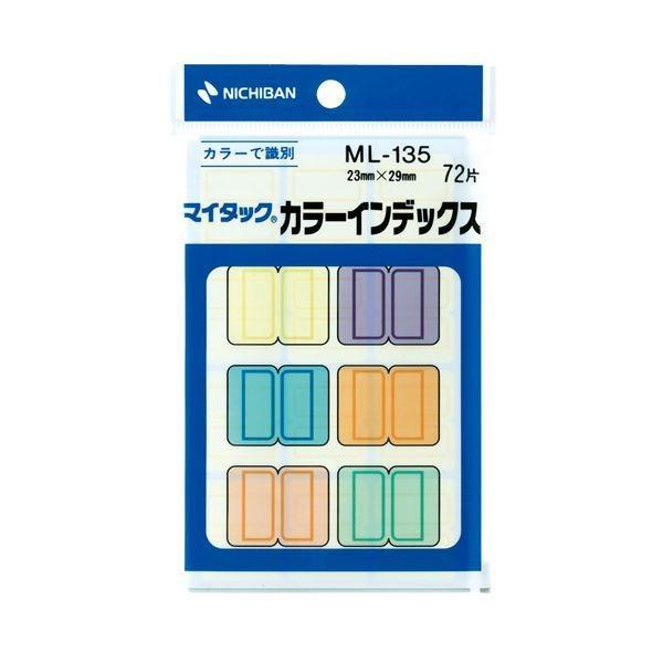 (まとめ) ニチバン マイタック カラーインデックス中 23×29mm 6色 ML-135 1パック(72片:各色12片) 〔×100セット〕