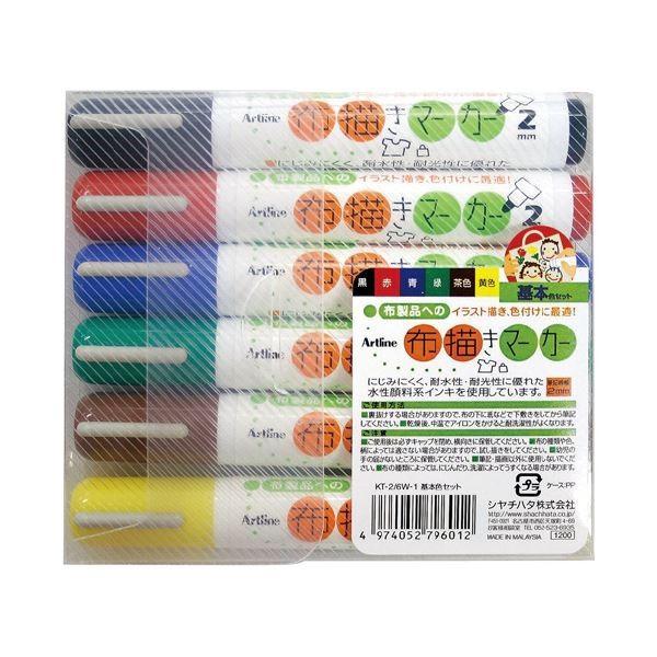 (まとめ)布描きマーカー基本色KT-2/6W-1〔×5セット〕