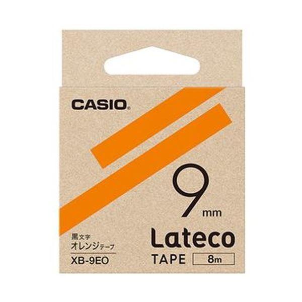 (まとめ)カシオ ラテコ 詰替用テープ9mm×8m オレンジ/黒文字 XB-9EO 1個〔×20セット〕