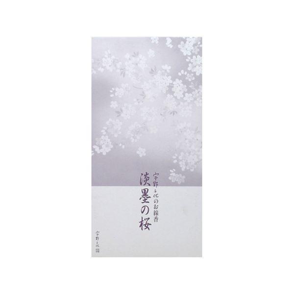 (まとめ) 宇野千代のお線香 淡墨の桜 桐箱サック 6入 〔×20セット〕
