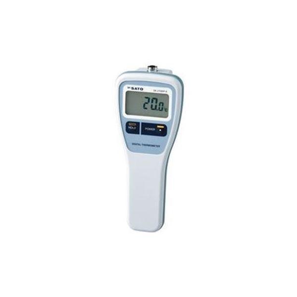 防水型デジタル温度計 SK-270WP-K 8078-42