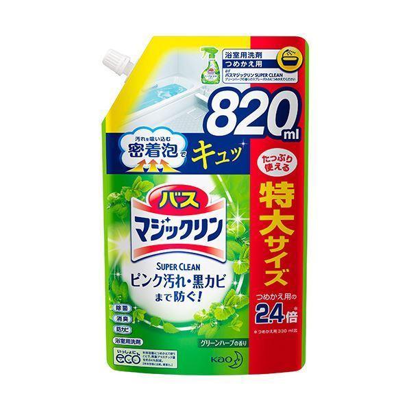 (まとめ)花王 バスマジックリン 泡立ちスプレー SUPER CLEAN グリーンハーブの香り つめかえ用 820ml 1個 〔×5セット〕