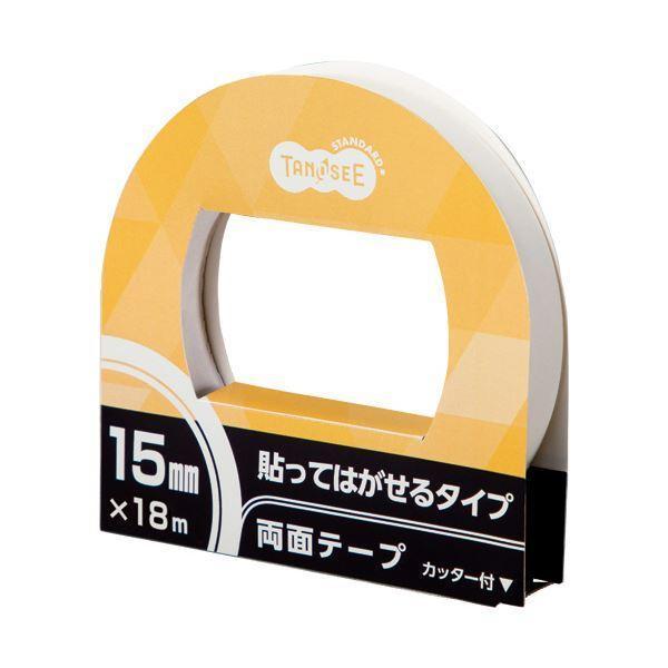 (まとめ)TANOSEE 両面テープ 貼ってはがせるタイプ カッター付 15mm×18m 1セット(10巻) 〔×3セット〕