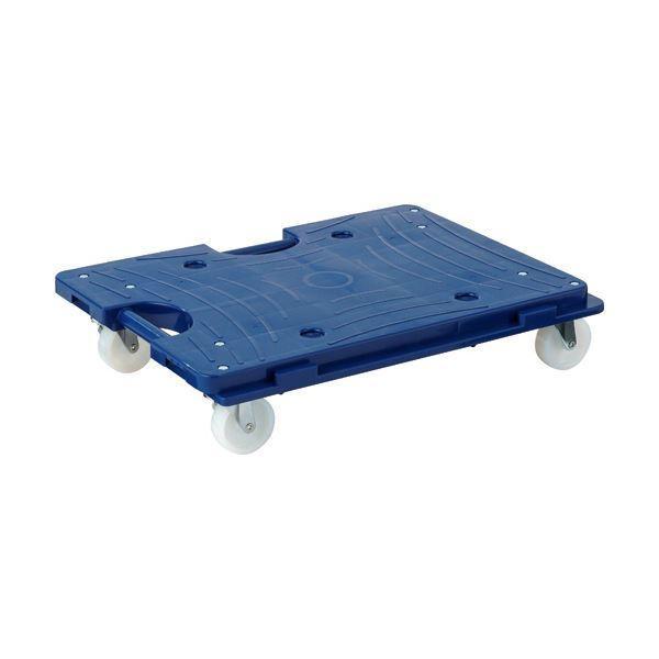 (まとめ)TANOSEE 連結平台車 80kg荷重 中(W495×D365×H110mm) ストッパー2個付 1台 〔×3セット〕