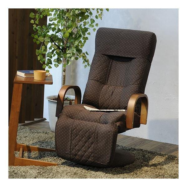 MONAKA DX BR(ブラウン) 高座椅子 360℃回転 パーソナルチェア リクライニング 肘付き 高さ調整機能付き 低反発ウレタン 肘カバー付き 椅子 チェア 座椅子 ...