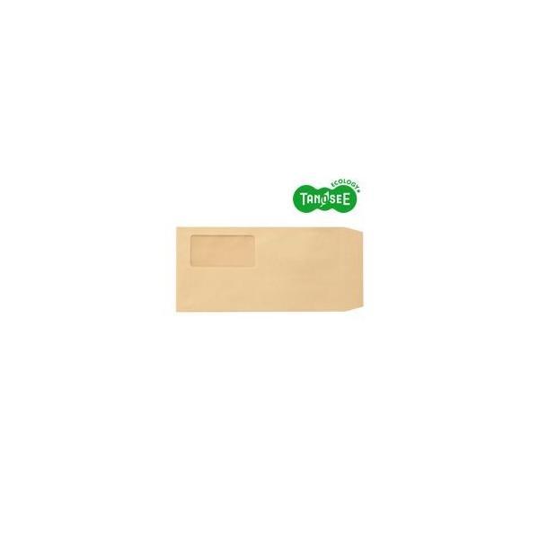 TANOSEE 窓付封筒 長3 70g/m2 クラフト 業務用パック 1箱(1000枚)