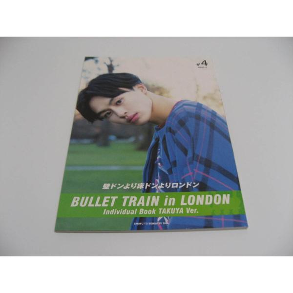 壁ドンより床ドンよりロンドン BULLET TRAIN in LONDON 超特急タクヤ|forestbooks