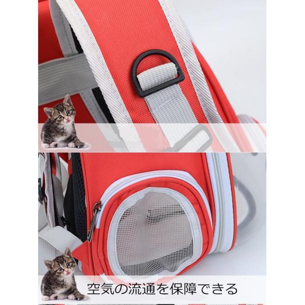 猫用 キャリーバッグ 犬用 ペット キャリー バッグ 5色 散歩 リュックサック ペット用品 ドーム 旅行 お出かけ 子供 おしゃれ forestjapan 12