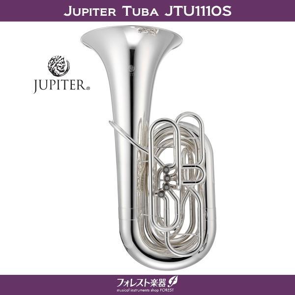 Jupiter Tuba ジュピター・チューバ JTU1110S  銀メッキ仕上げ 【送料無料】