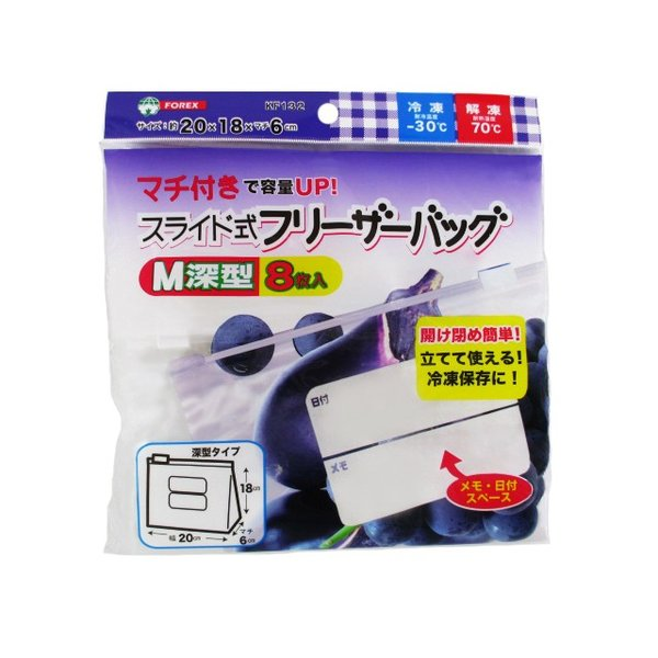 スライド型 マチ付きフリーザーパックM深型8枚入 20x18xマチ6cm 厚地タイプ 10個セット|forex