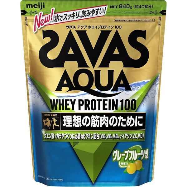 ザバス SAVAS アクアホエイプロテイン100 グレープフルーツ風味<40食分> 840g formacho365