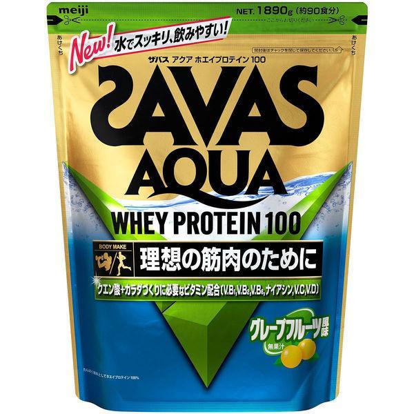 ザバス SAVAS アクアホエイプロテイン100 グレープフルーツ風味<90食分> 1,890g formacho365