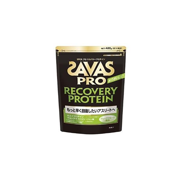 ザバス SAVAS プロ リカバリープロテイン グレープフルーツ味 <34食分> 1,020g|formacho365