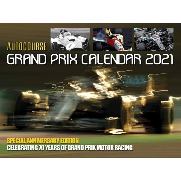 【セール】 2021年 オートコース F1 壁掛け カレンダー