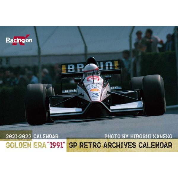 【セール】 2021年 レーシングオン 壁掛け カレンダー GP Retro Archives Calendar - GOLDEN ERA 1991 - A3サイズ ※4月始まりになります。