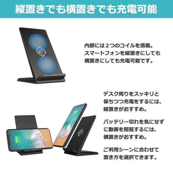 ワイヤレス充電器 iPhone 急速 スタンド ワイヤレス充電 急速充電 Qi 2コイル 無線充電器 Android iPhone SE iPhone11 11Pro ProMax XR XS 40s FIS1 forties 06