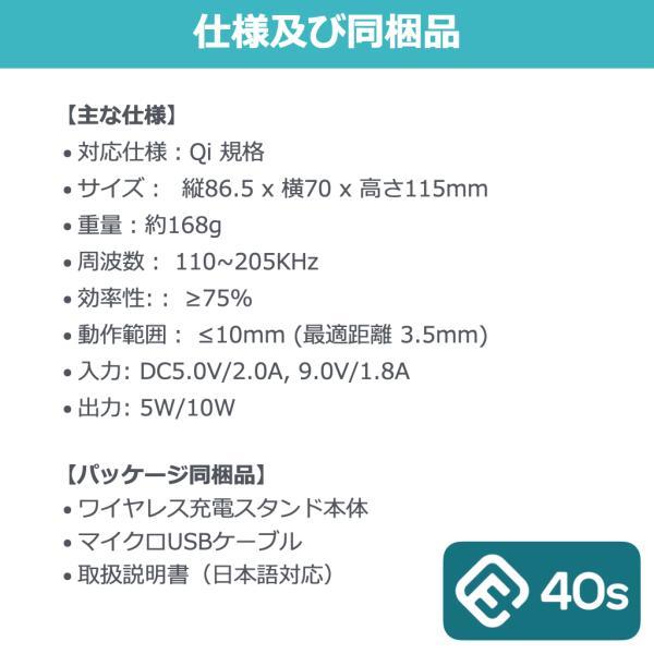 ワイヤレス充電器 iPhone 急速 スタンド ワイヤレス充電 急速充電 Qi 2コイル 無線充電器 Android iPhone SE iPhone11 11Pro ProMax XR XS 40s FIS1 forties 08