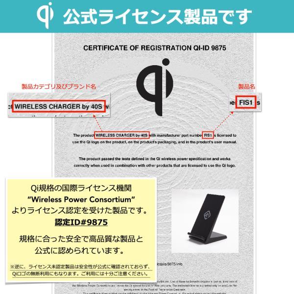 ワイヤレス充電器 iPhone 急速 スタンド ワイヤレス充電 急速充電 Qi 2コイル 無線充電器 Android iPhone SE iPhone11 11Pro ProMax XR XS 40s FIS1 forties 09