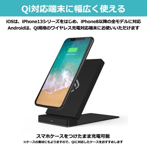 ワイヤレス充電器 Qi 充電器 急速 折りたたみ iPhone Android 持ち運び 急速充電 置くだけ充電 2コイル iPhone11 11Pro ProMax XR XS 40s FOS1 forties 03