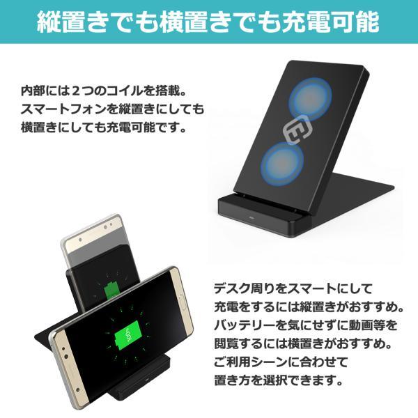 ワイヤレス充電器 Qi 充電器 急速 折りたたみ iPhone Android 持ち運び 急速充電 置くだけ充電 2コイル iPhone11 11Pro ProMax XR XS 40s FOS1 forties 06