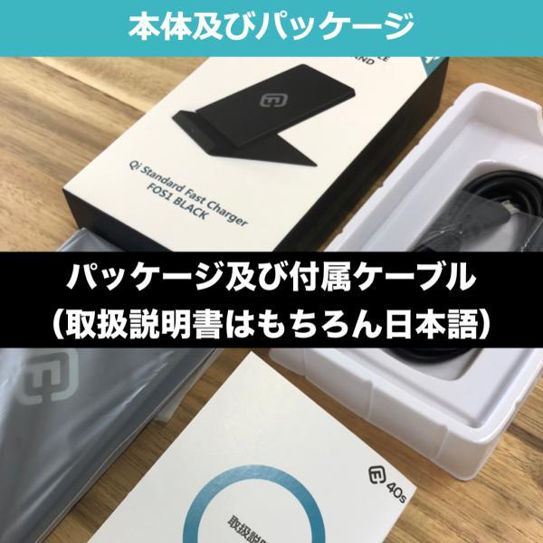 ワイヤレス充電器 Qi 充電器 急速 折りたたみ iPhone Android 持ち運び 急速充電 置くだけ充電 2コイル iPhone11 11Pro ProMax XR XS 40s FOS1 forties 08