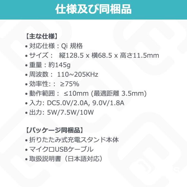 ワイヤレス充電器 Qi 充電器 急速 折りたたみ iPhone Android 持ち運び 急速充電 置くだけ充電 2コイル iPhone11 11Pro ProMax XR XS 40s FOS1 forties 09