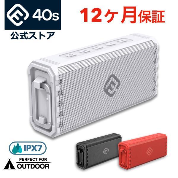 Bluetoothスピーカー防水高音質ブルートゥース重低音おしゃれ大音量SDiphoneワイヤレススマホお風呂ポータブル40sH