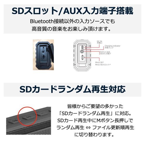 スピーカー Bluetooth ブルートゥース 防水 高音質 重低音 おしゃれ 大音量 SD iphone ワイヤレス スマホ ポータブル 40s HW1|forties|12