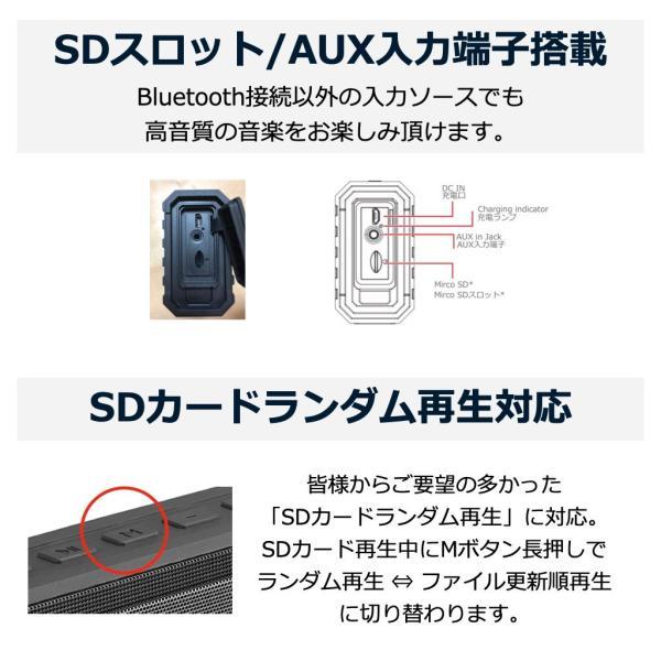 アウトレット Bluetoothスピーカー ブルートゥース 防水 高音質 重低音 おしゃれ 大音量 SD iphone ワイヤレス スマホ ポータブル 40s HW1|forties|15