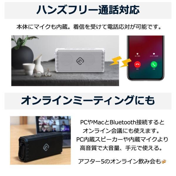 アウトレット Bluetoothスピーカー ブルートゥース 防水 高音質 重低音 おしゃれ 大音量 SD iphone ワイヤレス スマホ ポータブル 40s HW1|forties|16