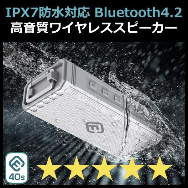 アウトレット Bluetoothスピーカー ブルートゥース 防水 高音質 重低音 おしゃれ 大音量 SD iphone ワイヤレス スマホ ポータブル 40s HW1|forties|04