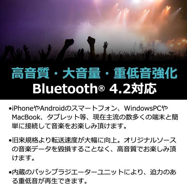 アウトレット Bluetoothスピーカー ブルートゥース 防水 高音質 重低音 おしゃれ 大音量 SD iphone ワイヤレス スマホ ポータブル 40s HW1|forties|10