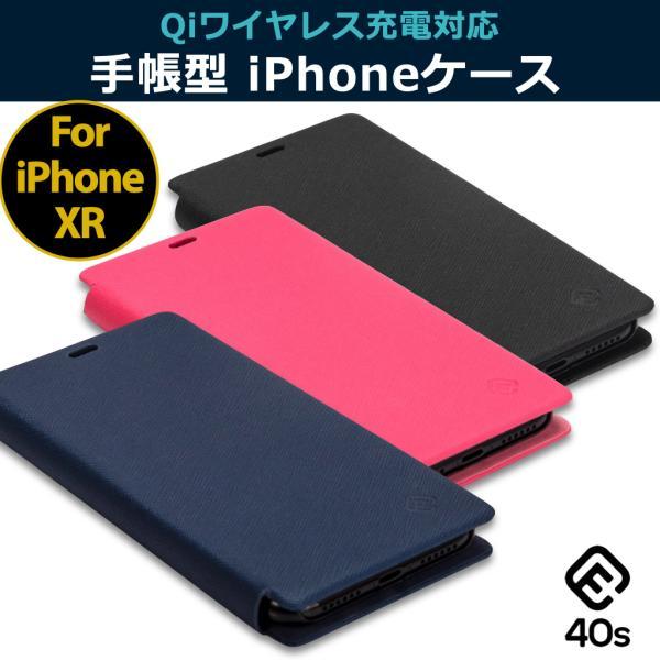 ポイント消化 iPhone XR ケース 手帳型 耐衝撃 スタンド機能 薄型 スタンド機能 カード収納ポケット Qi対応 シンプル おしゃれ iPhoneXR スマホケース 40s|forties|02
