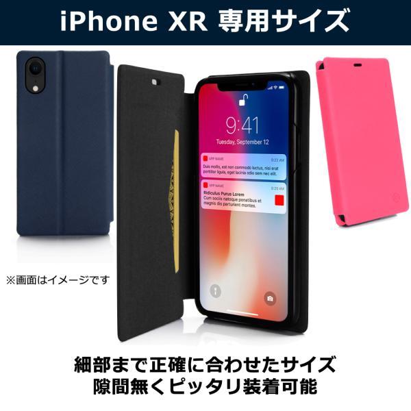 ポイント消化 iPhone XR ケース 手帳型 耐衝撃 スタンド機能 薄型 スタンド機能 カード収納ポケット Qi対応 シンプル おしゃれ iPhoneXR スマホケース 40s|forties|03