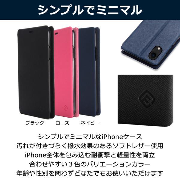 ポイント消化 iPhone XR ケース 手帳型 耐衝撃 スタンド機能 薄型 スタンド機能 カード収納ポケット Qi対応 シンプル おしゃれ iPhoneXR スマホケース 40s|forties|04