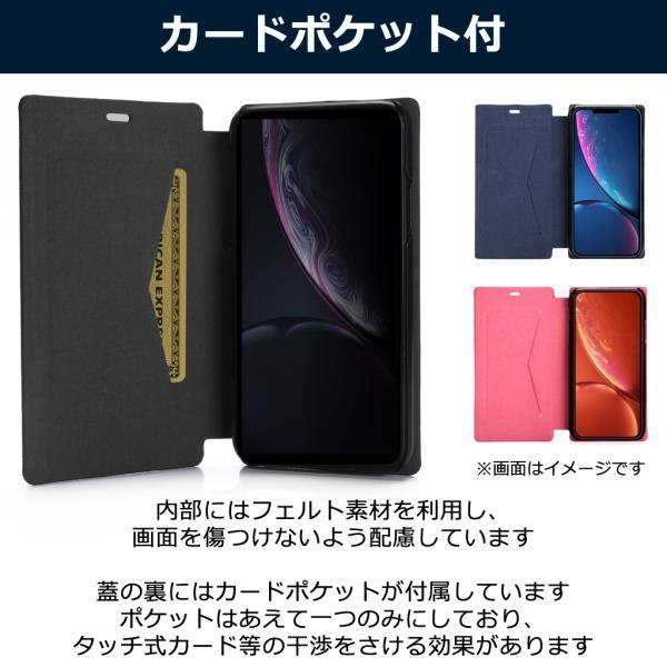 ポイント消化 iPhone XR ケース 手帳型 耐衝撃 スタンド機能 薄型 スタンド機能 カード収納ポケット Qi対応 シンプル おしゃれ iPhoneXR スマホケース 40s|forties|18