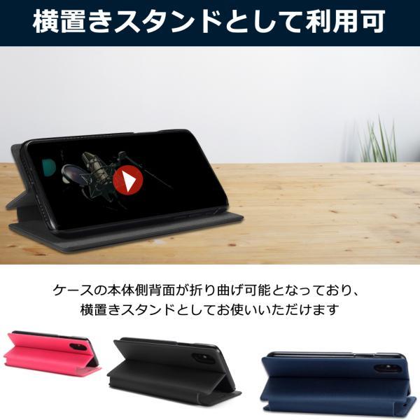 ポイント消化 iPhone XR ケース 手帳型 耐衝撃 スタンド機能 薄型 スタンド機能 カード収納ポケット Qi対応 シンプル おしゃれ iPhoneXR スマホケース 40s|forties|20