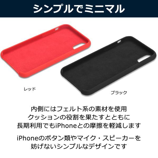 ポイント消化 iPhone XS ケース, iPhone XRケース, 耐衝撃 衝撃吸収 シリコン 薄型 軽量 ジャケット Qi対応 シンプル おしゃれ スマホケース 赤 黒 40s forties 02