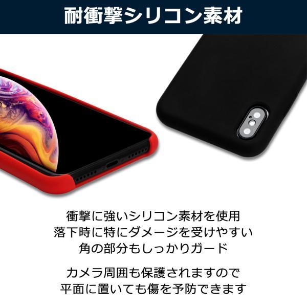 ポイント消化 iPhone XS ケース, iPhone XRケース, 耐衝撃 衝撃吸収 シリコン 薄型 軽量 ジャケット Qi対応 シンプル おしゃれ スマホケース 赤 黒 40s forties 03